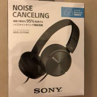 Sony MDR ZX110NC Noise Cancelling Headphones New and Sealed