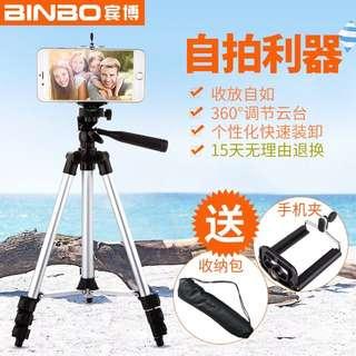手機直播支架三角架抖音相機錄像視頻自拍照戶外桌面主播三腳架