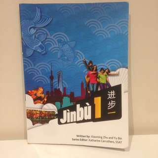 Jinbu 1 Chinese Textbook