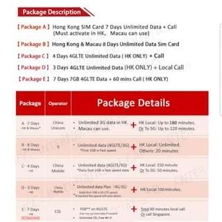 Hong Kong 4 days 4GLTE unlimited data + call 5o minutes overseas