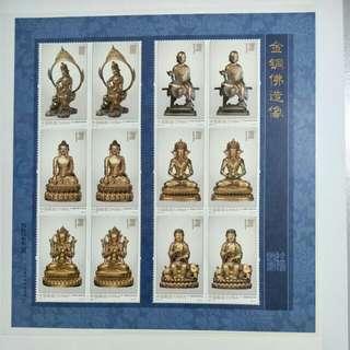China 2013-14 Buddha Statues mini pane