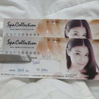 Spa Collection 免費體驗優惠卷