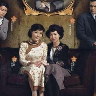 兰花劫 phoenix rising TVB drama DVD