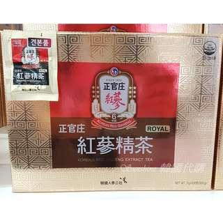 預購 正官庄 紅蔘精茶 ROYAL 3g 50入 100入 韓國 免稅店代購 禮盒 過年