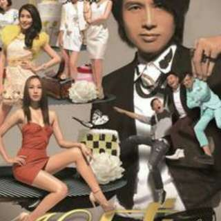 My 盛 lady,  Bounty lady TVB drama DVD