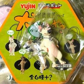 Yujin 朝隈俊男 賤狗吊飾 玩具 扭蛋