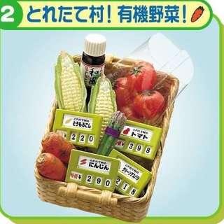 Re-Ment超市購物2號 盒玩 食玩