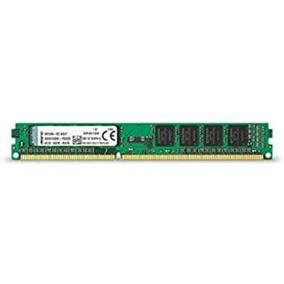 8GB DDR3-1600 Desktop RAM - Samsung/Kingston/Hynix