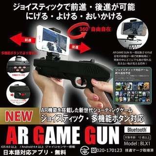 日本熱賣超過十萬支!!強力推薦!新奇·好玩·刺激!送給小朋友首選!大人亦啱!AR GAME GUN VR遊戲手槍 BLX1 iPhone X iPhone 8 Samsung lg 小米 華為 年宵
