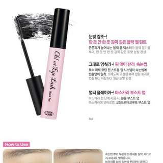 Etude House Oh My Lash Mascara