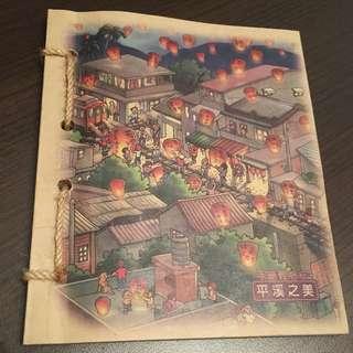 包郵✨台灣十份筆記本 (頭幾頁蓋了紀念印)
