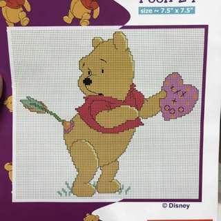 BN Winnie the Pooh Cross Stitch