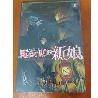 Mahoutsukai no Yome vol.6 Chinese ver