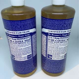 Dr Bronner's 18 in 1 hemp peppermint soap