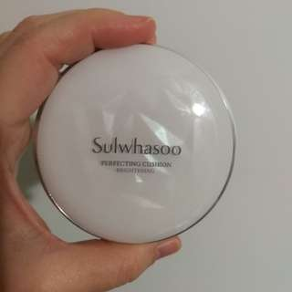 Sulwhasoo Perfecting Cushion_casing only