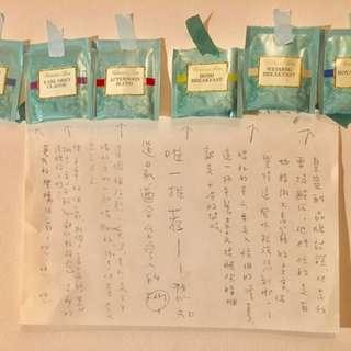 F&M 英國皇家指定用茶(5種口味各2包)
