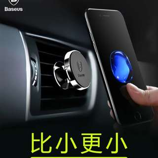 BRAND NEW Baseus Aluminum Alloy 360 Degree Universal Car Magnetic Holder for Phone or Tablet (FREE Magnetic Stickers!)