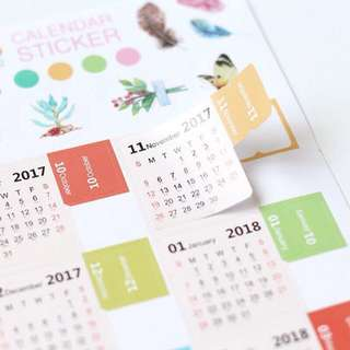 Monthly 2018 Calendar Stickers