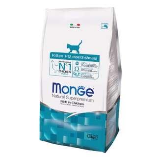 Monge Cat Food 1.5kg - $32.00