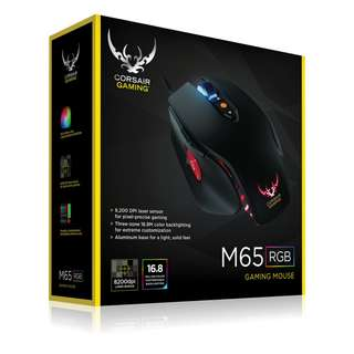 Corsair Gaming M65 RGB Laser Gaming Mouse — Black (AP) (CH-9000070-AP)