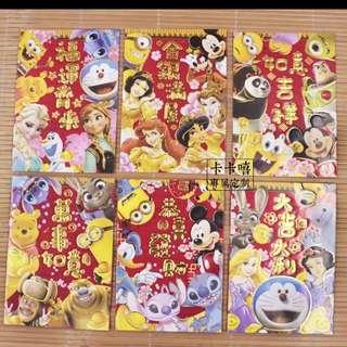 Disney / Pepper Pig Cartoon Ang bao (Red Packet)