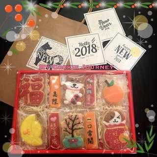 號外!早鳥優惠价不變 !新年禮盒增至十片裝!