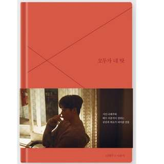 Lee Jong Suk × Na Tae Ju Poetry Book - Everything is Your Fault