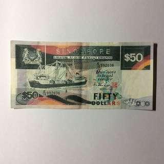 18E992036 Singapore Ship Series $50 note.