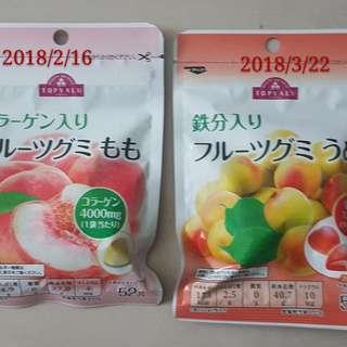 日本水果軟糖