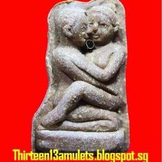 Thai Amulets ( Phra Inn -Pra Maha Warin Narin )