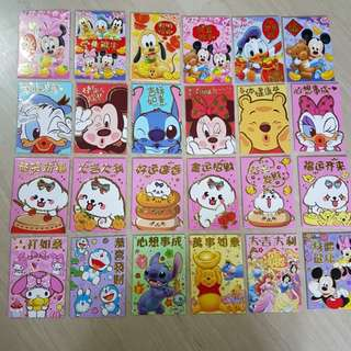 Cartoon Red Packets (5 Free 1)