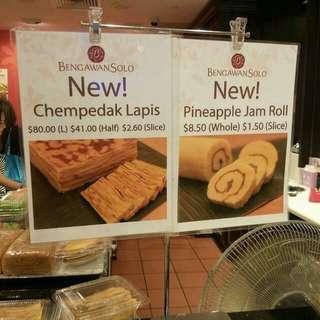 新加坡Bangawan Solo 各式蛋糕,接受代購order