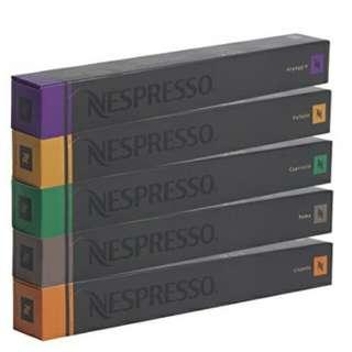 Nesspresso coffee capsules