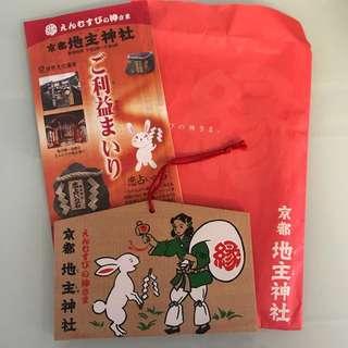 日本🇯🇵京都地主神社⛩️ 戀愛祈願繪馬💖 增強愛情運💓桃花運必備💞