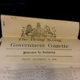 HK Government Gazette