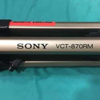 Sony VCT 870RM