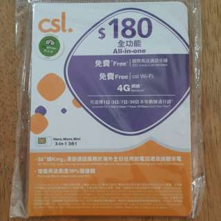 csl $180 all in one sim card 電話卡 上網卡
