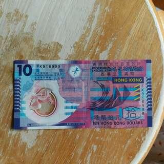 香港2007年10元FK916999(流通品相)