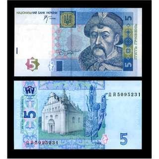 Ukraine 5 hryren 2005 p 118 unc