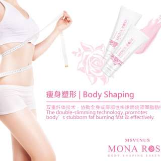 slim lotion