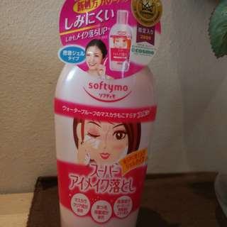 eye makeup remover new