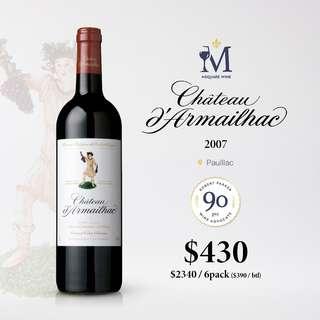 法國紅酒D'Armailhac 2007 原裝正品