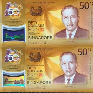Identical Serial Number 2 pc $50 Singapore Commemorative Note