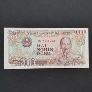 1988 Vietnam 2,000 Dong Currency Banknote