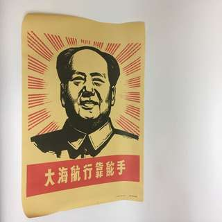 #contiki2018 China vintage poster Rare vintage propaganda poster during the Mao Era  Only 1 piece for each design!  Pm for more design :)