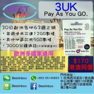😔🤕🤒😓😒😷😞😟🤒[3UK] 30日全球多國通用電話卡上網卡 4G 3G 高速上網~ 即插即用~ 超過60個國家比您簡