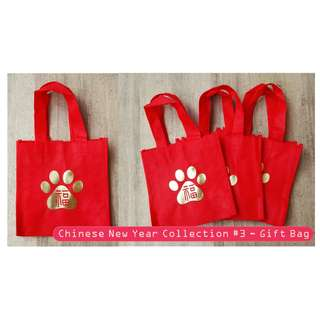 Chinese New Year Collection #3 - Gift Bag