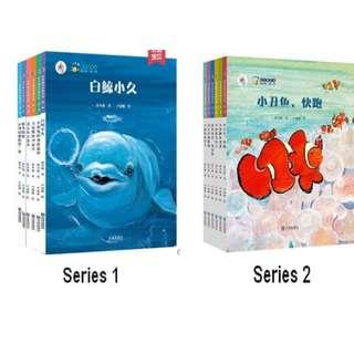 Ocean Fairy Tales Series|海洋馆海底世界*Simplified Chinese*age4-10岁