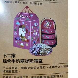 台灣代購 2018年賀年禮盒  牛奶妹  禮盒 台灣直送 順豐到付運費