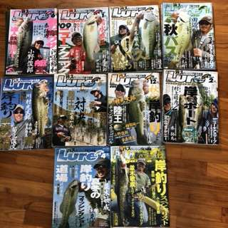 10 Lure fishing magazines